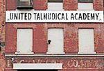 United Talmudical Academy (Satmar) Clinton Hill, Brooklyn