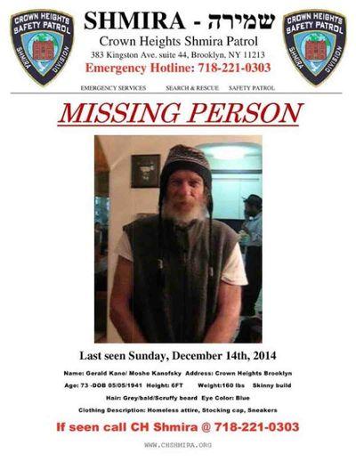Gerald Kane - Moshe Kanofsky missing poster