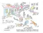 Hasidic parsha coloring sheets -- the wild animals ate the Egyptians (but didn't touch the Jews)_Page_1