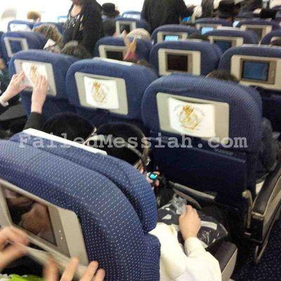 Bobov Israel flight 2-2015 1  watermarked