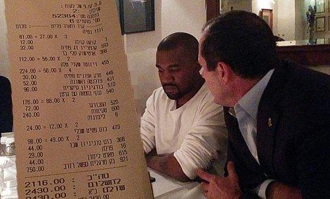 Kanye West in Jerusalem with Mayor Nir Barkat, Kim Karsashian blocked out by photoshopped bill, Kikar HaShabbat 4-13-2015
