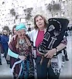 Anat Hoffman with Torah scroll, unidenfied woman, at Kotel 4-20-2015