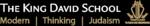 King David School Melbourne logo_cropped1