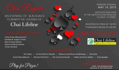 Chai Lifeline Chai Royale ad 1 4-2015