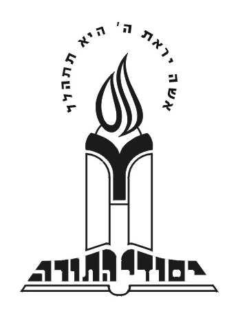 YESODEY HATORAH SENIOR GIRLS SCHOOL LONDON logo