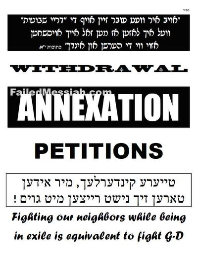 KJ dissidents' anti-annexation poster 7-16-2015