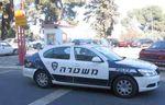 Israel police car