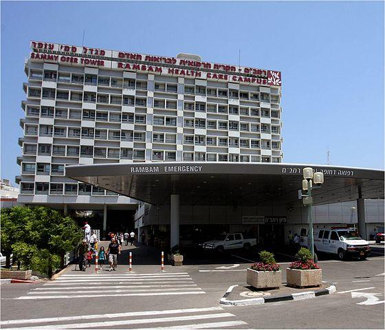 560px-Rambam_health_care_campus_main_building