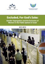Excluded for God's sake cover