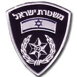 Israel Police patch