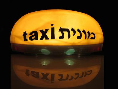 Israeli Taxi light