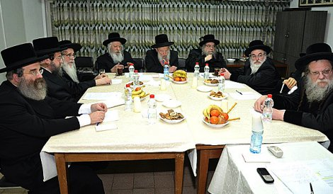 Moetzet Gedolei HaTorah of Agudat Israel Party 8-2015