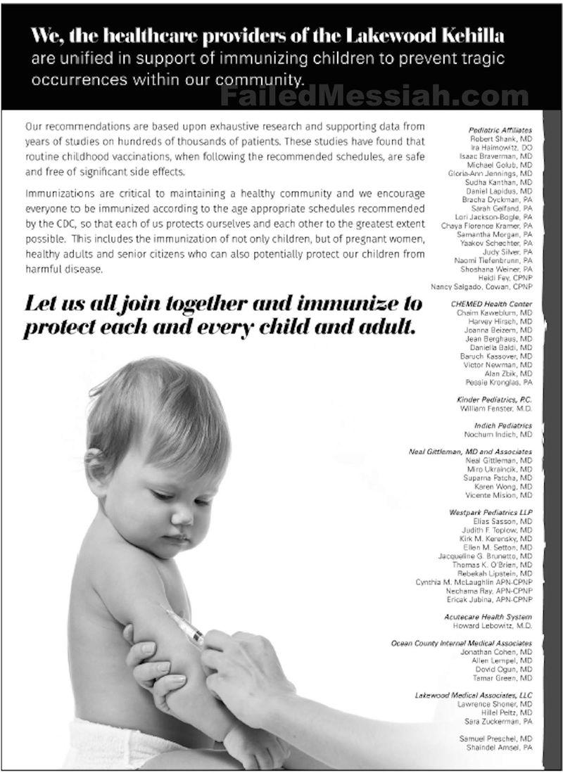 Lakewood physicians doctors insist on vaccines, despite rabbis 9-6-2015