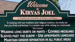 Kiryas Joel Welcome Sign Closeup