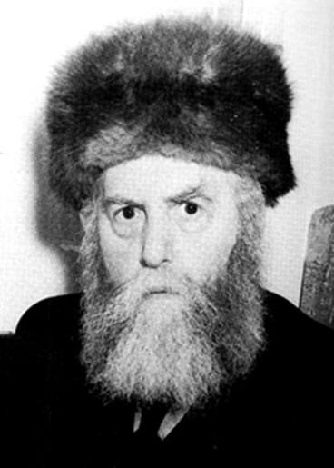 Rabbi Yosef Yitzchok Schneersohn Frierdiker Rebbe of Lubavitch