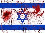 Bloody Israeli flag