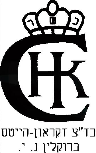 Crown Heights Kosher seal
