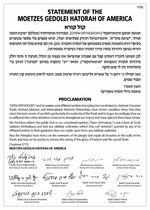 Agudah moetezet kol koreh condeming Open Orthodoxy