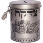 Round Tzedaka Box with lock