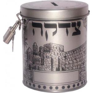 Round Tzedaka Box with lock