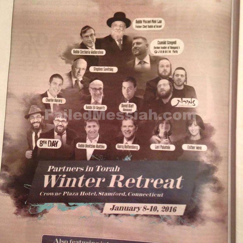 Partners in Torah winter retreat ad Five Towns Jewish Times 11-2015