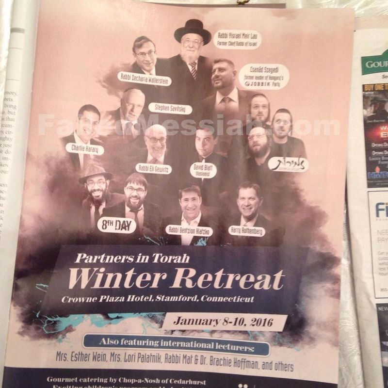 Partners in Torah winter retreat ad Mishpacha Magazine 11-2015