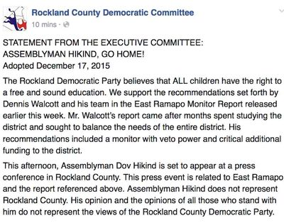 Rockland County Democratic Committee statement against Dov Hilind 12-17-2015
