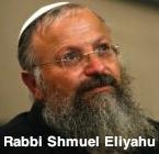 Rabbi Shmuel Eliyahu white yarmulke