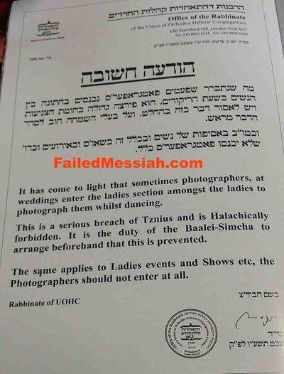 Photographers women ban London 1-27-2016