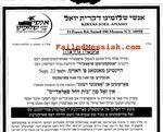 Kiryas Joel annexation meeting flyer 9-2014