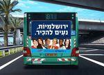 Yerushalmim Egged bus ad Jerusalem 10-2014