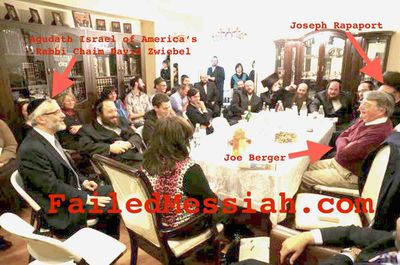 Joe Berger, David Zwiebel, Joseph Rapaport at book party in Rapaport's home 10-2014 annotated