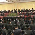 Bobov 45 gathering 11-19-2014