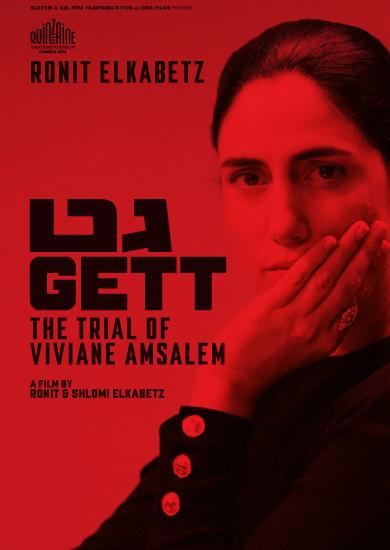 Gett- The Trial Of Viviane Amsalem