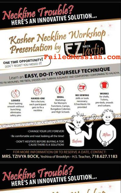 Kosher neckline workshop 1 12-31-2014