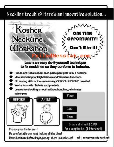 Kosher neckline workshop 2 12-31-2014