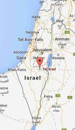 Tel Arad, Israel (Google Maps)