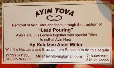 Rebbetzin Aidel Miller's Business Card remove the evil eye