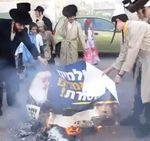 Haredim, allegedly Neturei Karta, burn poster with Rabbi Ovadia Yosef's face, Purim 2015 Jerusalem
