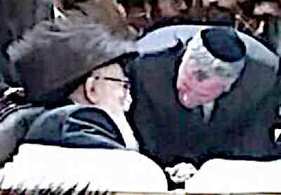 Bill de Blasio and the Skvere Rebbe David Twersky 2-23-2015