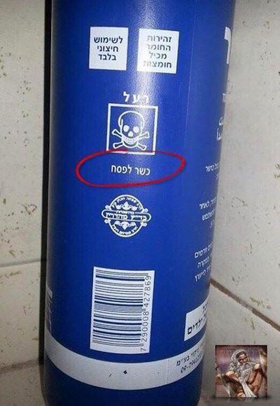 Kosher for Passover poison