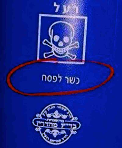 Kosher for Passover poison closeup