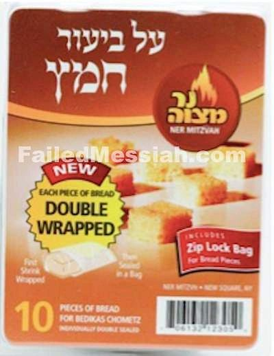 Bedikat Hametz Chaametz bread Passover 2015