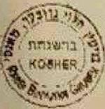 Hechsher from kosher for passover salt water