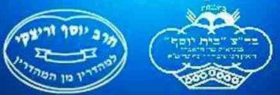 Hechshers from Israeli kosher for Passover cigarettes 4-2015