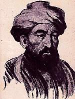 Rabbi Levi ben Gershon Gershonides Ralbag