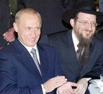 Rabbi Berel Lazar and Vladimir Putin