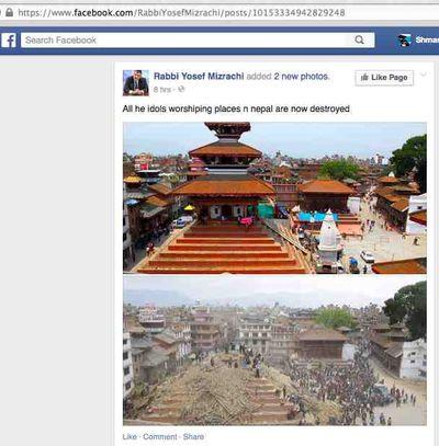 Rabbi Yosef Mizrachi Facebook Nepal Earthquake with url 4-27-2015
