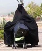 Haredi Taliban Woman burka Beit Shemesh 5-2015