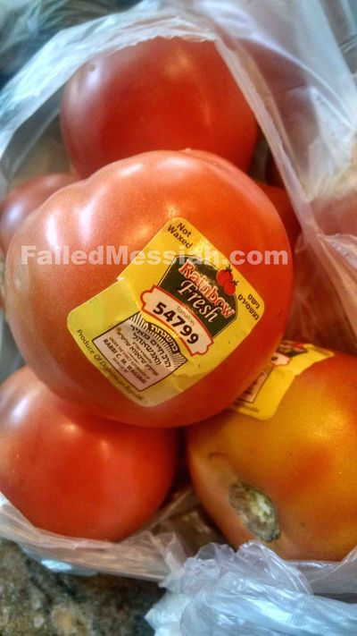Kosher fresh tomatoes 6-2015